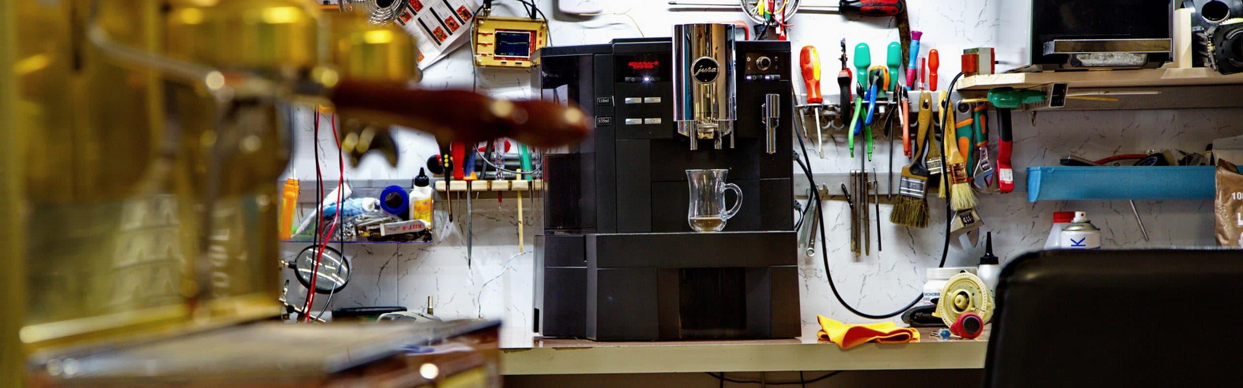 Ремонт кофемашин и кофеварок в мастерской