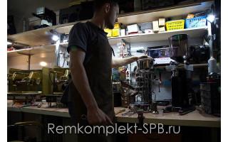 Ремонт кофемашин специалистами в Сервисном Центре