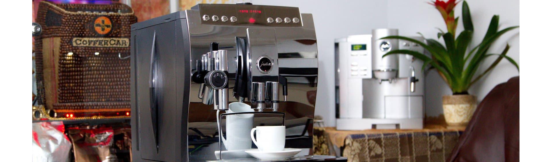 Запчасти для кофемашин JURA