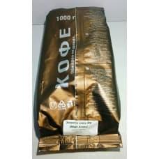 Кофе в зёрнах - Magic Aroma 1 кг