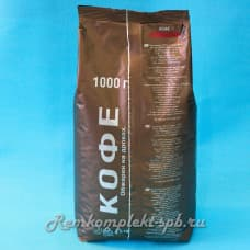 Кофе свежеобжаренный 1 кг