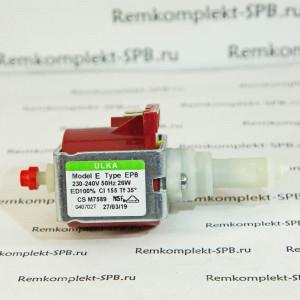 Вибрационный насос / помпа ULKA EP8 26Вт 230/240В 50Гц