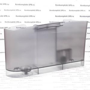Контейнер воды для автоматических кофемашин Bosch VeroCafe / Siemens EQ 5 с ручкой и магнитным поплавком уровня воды. Без крышки.
