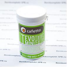 Средство для удаления кофейных жиров CAFETTO табл.