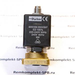 Эл.магнитный 3-х ходовой клапан группы 240В 50Гц LUCIFER для профессиональных кофемашин