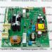 Электронный блок управления SAECO LIRIKA / SUP041