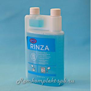 Rinza - Средство для промывки молочных систем кофемашин