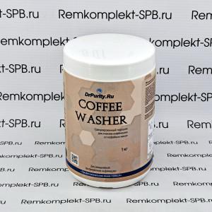 Средство для удаления кофейных отложений Dr.Purity 1000гр.