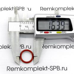 Уплотнение OR 0125-20 Silicon RED ø 16,5 - 12,5 х 2мм