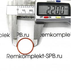 Уплотнительное кольцо ø22-20х1мм СИЛИКОН