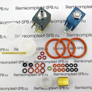 Ремкомплект №44 Zip для ремонта км Kuppersbusch EKV6500