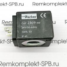 Катушка для эл.клапана PARKER ZB09 9Вт 24В 50/60Гц