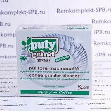 Чистящее средство Puly grind для чистки кофемолок