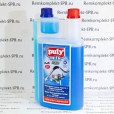 Чистящее средство PULY MILK PLUS -1L для каппучинатора