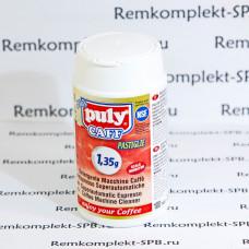 Чистящее средство PULY CAFF PLUS табл. 100шт x 1,35 г