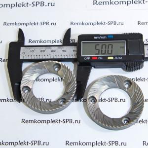 Жернова EUREKA ø50mm (пара) правые