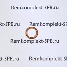 Уплотнитель медный OR ø 18.7x13x2.5 мм