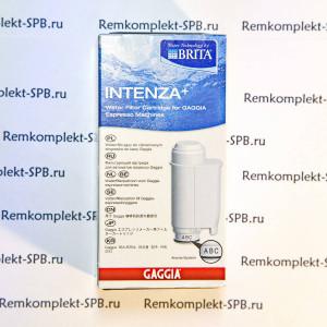 Фильтр воды для кофемашин SAECO / GAGGIA