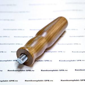 Ручка холдера - резьба M12 ореховое дерево