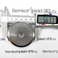 Сеточка кофейной группы ø 56,5 мм NUOVA SIMONELLI