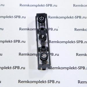 Декоративная панель 3 кнопки (левая) DELONGHI