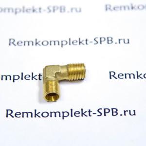 """Г-образный бронзовый фитинг ø 1/8""""M-1/8""""M"""